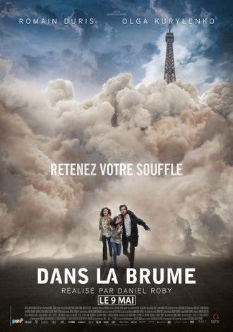 dans-la-brume-1-20180410120447